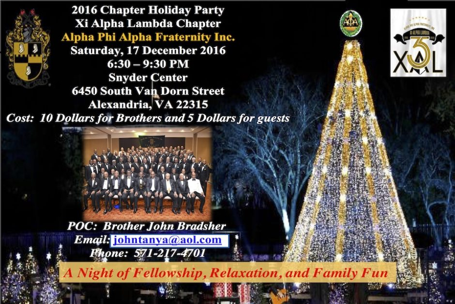 XAL Holiday Party 12/17/16