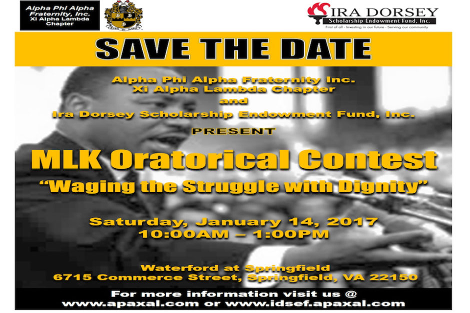 The 2017 IDSEF MLK Oratorical Contest will be held 1/14/17.